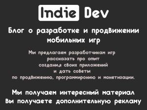 Разработка, продвижение, монетизация мобильных игр